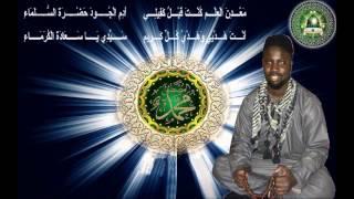 Jawâhirul Haqâ-iqid Daqîqati Fî Tajallî Al Yaqûtatil Mutahaqqiqati (SallalaHOU aleyHI wa sallam) thumbnail