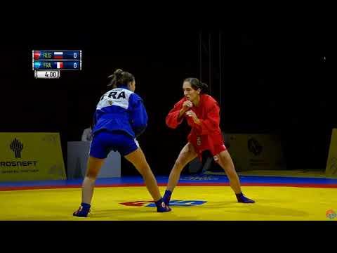 Чемпионат мира по самбо 2019. Диана Рябова (RUS) - ROSSO Julia (FRA)