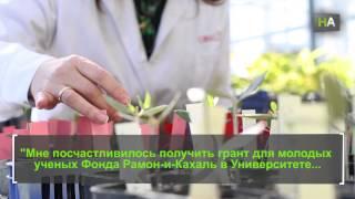 НА Бланка Ланда-дель-Кастильо. Спасти вековые оливы - поиск препаратов для лечения болезней растений(, 2015-03-14T14:10:06.000Z)