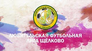 Видеоблог ЛФЛЩ 1 Начало сезона Пандемия Выборы