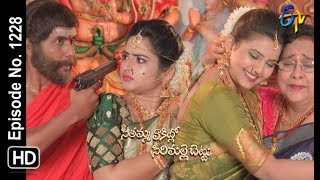 Seethamma Vakitlo Sirimalle Chettu | 8th August 2019 | Full Episode No 1228 | ETV Telugu