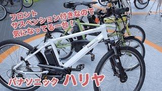 二子玉川ライズで開催していた「Vélo tokyo 2016」にて、電動アシスト自...