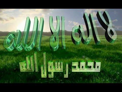 Pashto Nazam Ezatullah Ahmadi- Star Dawat Chi Di Rahman Dai