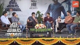Amar Akbar Anthony Movie team interview   Ravi Teja   Ileana D'Cruz   Srinu Vaitla   YOYO TV Channel