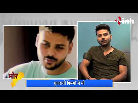 Interview With INH News | Swapneel Jaiswal | Apeksha Jain