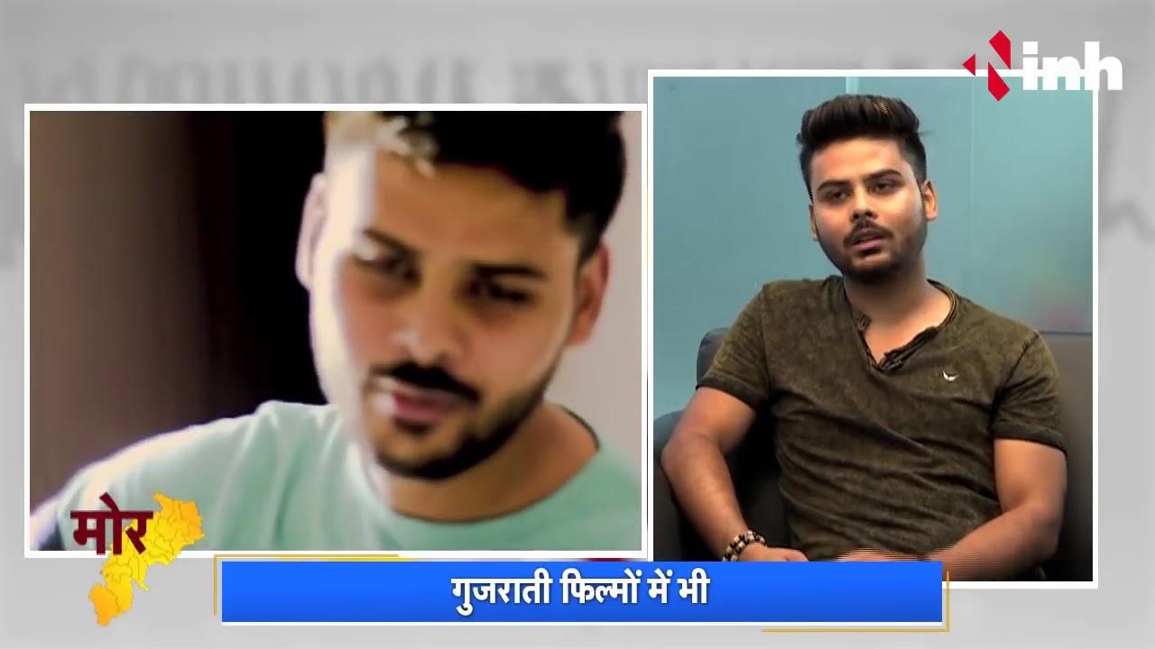 Download Interview With INH News | Swapneel Jaiswal | Apeksha Jain