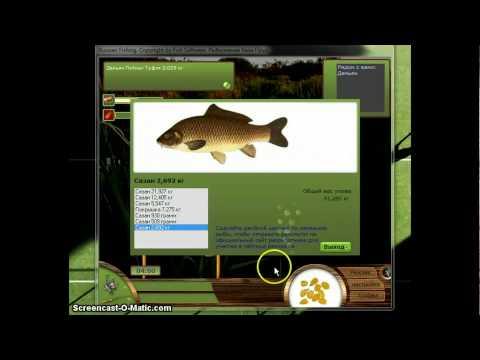 рыбалка 1.6 уклейка