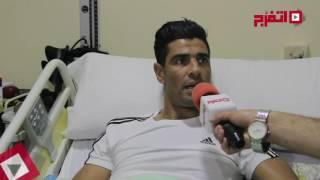 اتفرج ينفرد بأول حوار مع محمد صبحي بعد عملية الرباط الصليبي