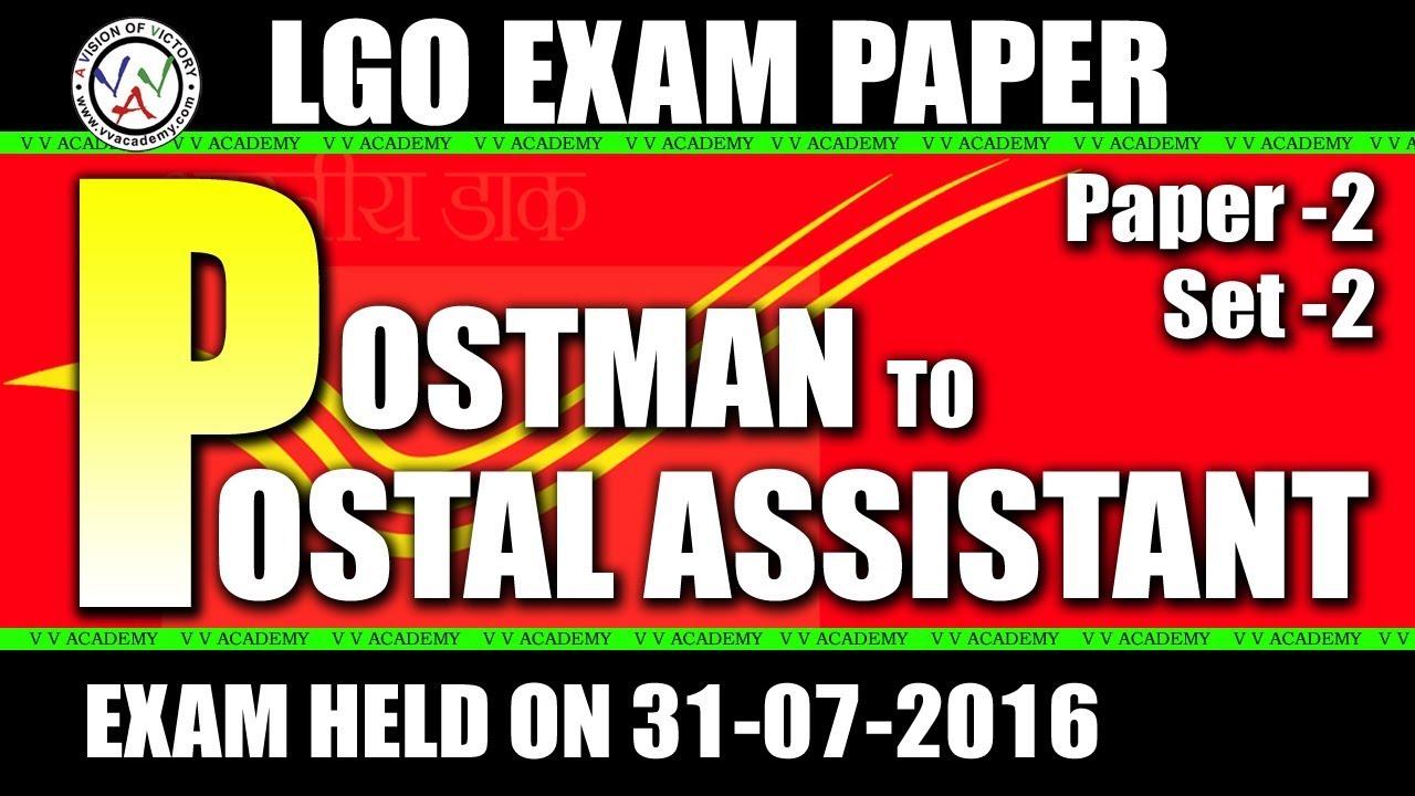 LGO examination postman to pa examination coaching and