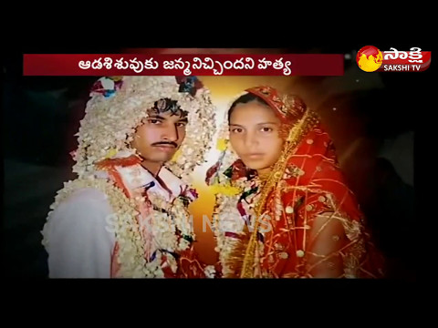 Husband Murdered his Wife || Khammam District
