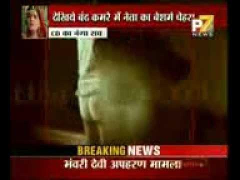 cd sex videos Sandeep Kumar sex CD case - Download Facebook Videos - GenFB.