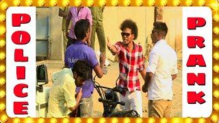 சத்தியமா நா தப்பு பண்ணல Sir | Kadupethranga My Lord | Police Prank Show | Captaintv