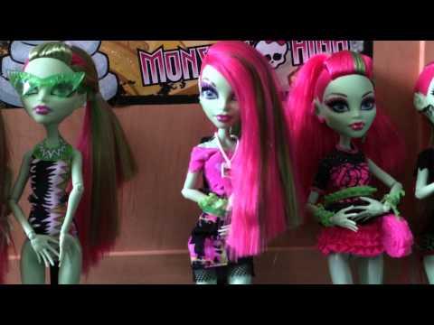 Все мои куклы Венеры МакФлайтрап.