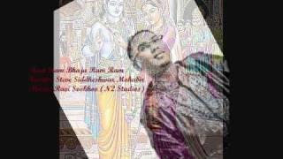 Ram Ram Bhaju Ram Ram by Steve Mohabir