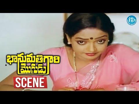 Bhanumathi Gari Mogudu Scenes - BalaKrishna Comedy || Vijayashanti