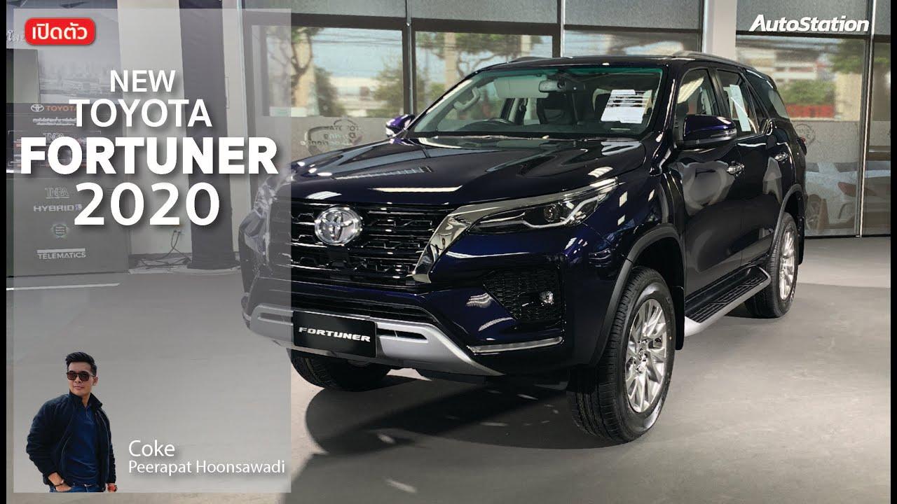 Toyota Fortuner 2021 - Sự trở lại ngôi vương