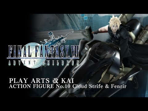 FINAL FANTASY VII ADVENT CHILDREN PLAY ARTS改 クラウド・ストライフ&フェンリル