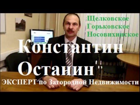 ООО Смарт Фэмили, Москва (ИНН 7721788616, ОГРН