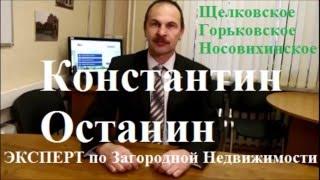 видео Агент (риэлтор) по загородной недвижимости