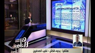 بالفيديو.. نقيب الصحفيين: لن أجلس مع وزير الداخلية
