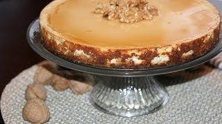 Maple Walnut Cheesecake Recipe - Recette Gâteau Au Fromage, à L'Érable & Aux Noix - Recettes Maroc