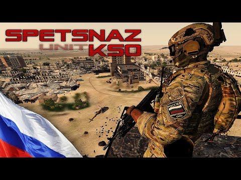ARMA3 | Russian Spetsnaz KSO Unit (Gameplay) [1440p60 Quality]