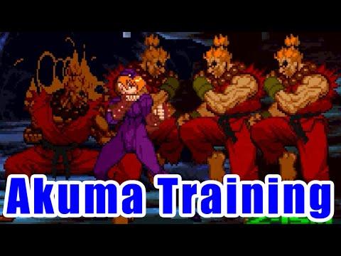 豪鬼(Akuma) トレーニング - STREET FIGHTER ZERO3