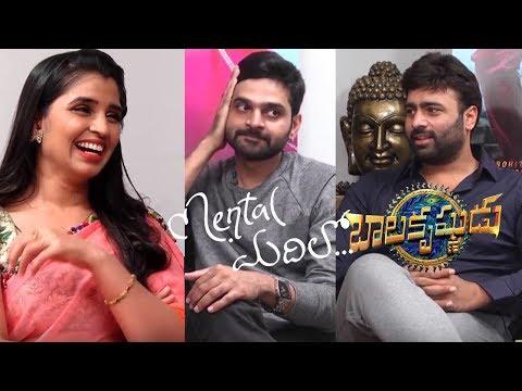 మెంటల్ మదిలో బాలకృష్ణుడు || Nara Rohit & Sree Vishnu interview about Balakrishnudu & Mental Madhilo
