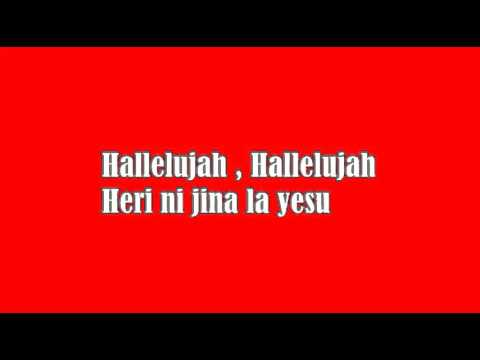 HERI NI JINA LA YESU BLESSED IS THE NAME OF THE LORD INSTRUMENTALS