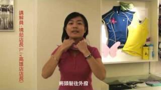 Liv/giant 女性單車頭巾綁法教學示範(Liv高雄店店長示範)