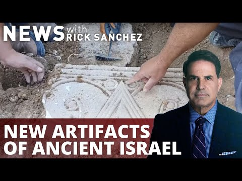 New Artifacts Change Our Picture Of Ancient Israel