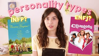 The Perfect Movie for Each Personality Type (MBTI)