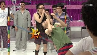 Infinite Challenge, The Ugly Festival(3) #01, 못친소 페스티벌(3) 20121201