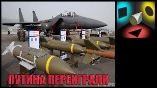 Плохие новости для Путина: США Предоставят Украине летальное оружие..