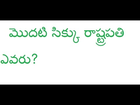 group 2 classes in telugu, group 1 group 2 vro vra all competitive exams