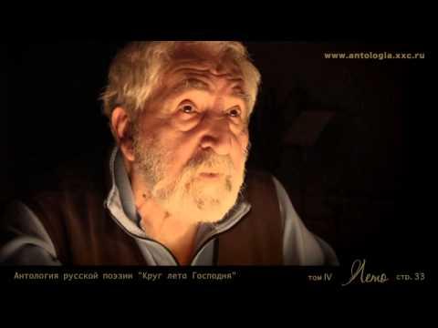 Проект Живая поэзия. Алексей Толстой Где гнутся над омутом лозы... Читает Алексей Симонов.