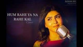 Hum Rahe Ya Na Rahe Kal | Female Version Song | ft  Roshni Dey