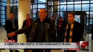 Κλείνουν την πόρτα του ΣΥΡΙΖΑ στον Γιάννη Βαρουφάκη - MEGA ΓΕΓΟΝΟΤΑ