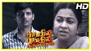 Sangili Bungili Kadhava Thorae Scenes | Jiiva recollects past | Jiiva and family shift to new house