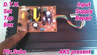 Supply Repair   Free dish supply Repair   Dth supply Repair   Dish supply Repair Kare   AK S