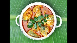 tasty fish curry