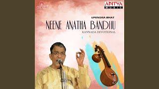 thanu-ninnadhu-jeevana-ninnadho