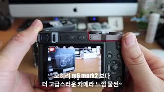 파나소닉 루믹스 ZS110 카메라ㅣ초보유튜버 카메라 추…