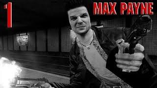 Max Payne прохождение часть 1 Станция Роско-стрит и Алекс