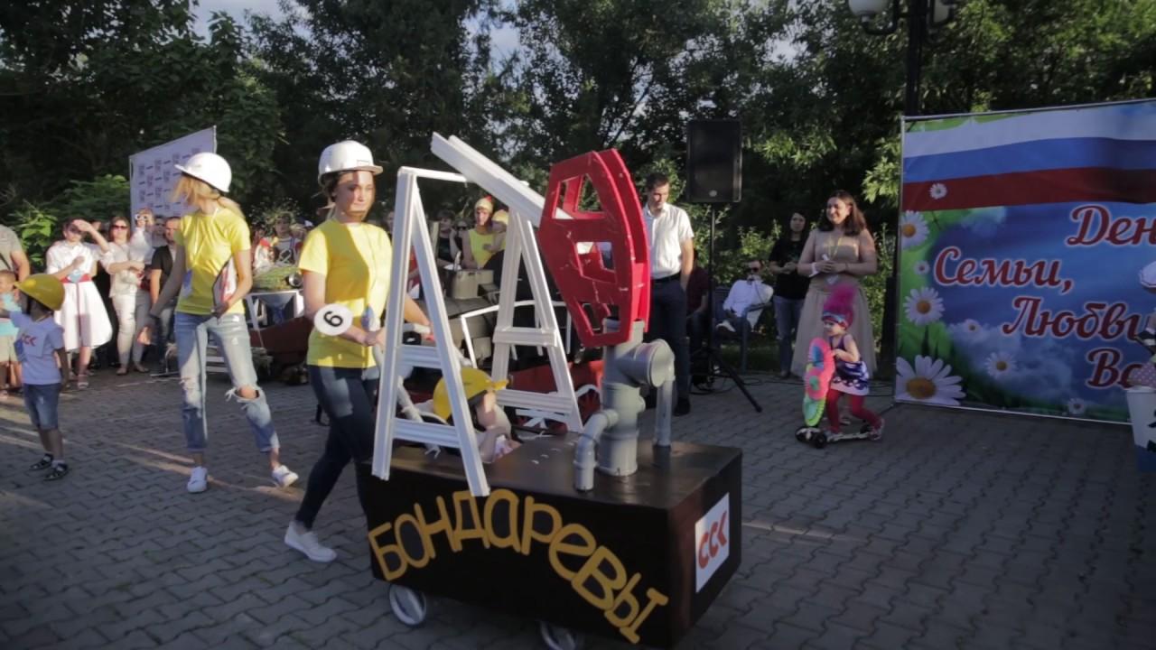 конкурс колясок. фото