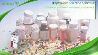видео Инструкция: Витамин В1