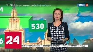 видео Спортивные вузы России: список и рейтинг институтов и университетов