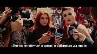 American Satan - Russian Trailer