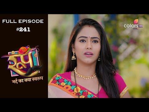 Roop : Mard Ka Naya Swaroop - 30th April 2019 - रूप : मर्द का नया स्वरुप  - Full Episode