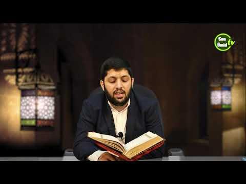 Hacı Rahib Ənam sürəsi ayə 95-99